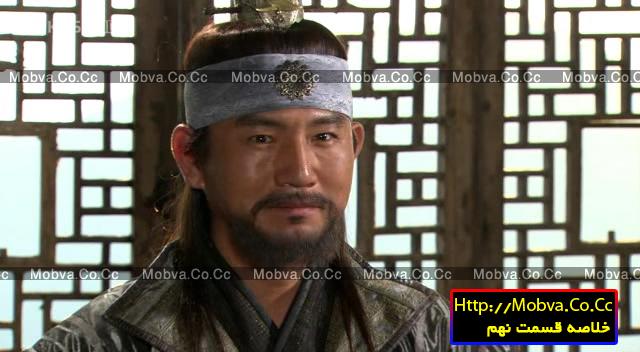 پادشاه دائموسین ویکی پدیا و عکس جومونگ موهیول و پرنسس یون